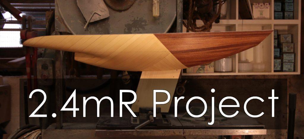 thumbnail of model wooden boat
